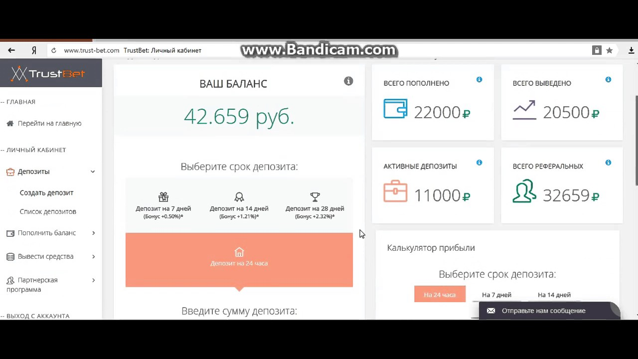 сайт для заработка денег в интернете