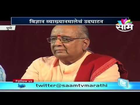 New! garbh sanskar balaji tambe