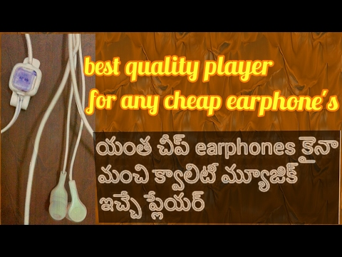 best music player app for android 2017 in telugu - best music player for music lovers ! telugu