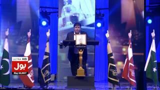 Hamara Azm | Aik Allah Kafi Hai