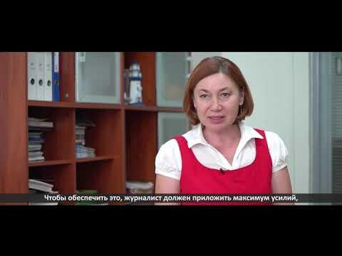 Ludmila Andronic, despre dreptul la replică în mass-media / prezentarea materialelor de conflict