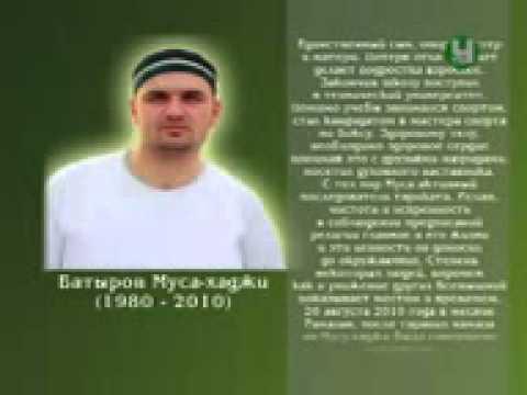 Все Шагьиды Дагестана