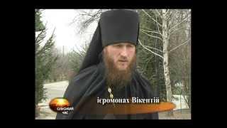Мгарский Спасо-Преображенский мужской монастырь.(Программа
