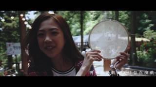 YANKI 丁可欣《撫心自問》OFFICIAL MUSIC VIDEO