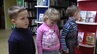 Самым маленьким гостям в библиотеке рассказали о чистоте и гигиене.