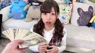 【検証】ゆんちゃんにいきなり100万円渡してギャンブルやらせてみた。