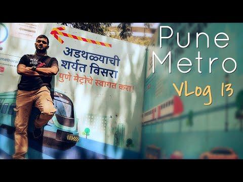 Pune Metro Rail Progress- VLog Part 13- PCMC-Swargate Update