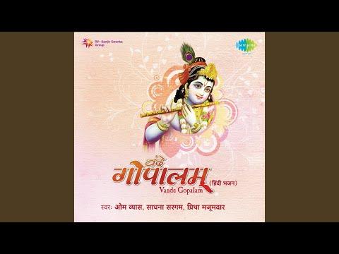 Shrit Kamla Kuch Mandal