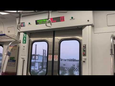 【台鐵】EMU800型區間車「三姓橋→新竹」