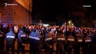 Վրաստանի ներքին գործերի նախարարը ներողություն է խնդրել ոստիկանական հատուկ գործողությունների համար