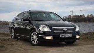 Подержанные Авто Nissan Teana J31 (2003—2008)
