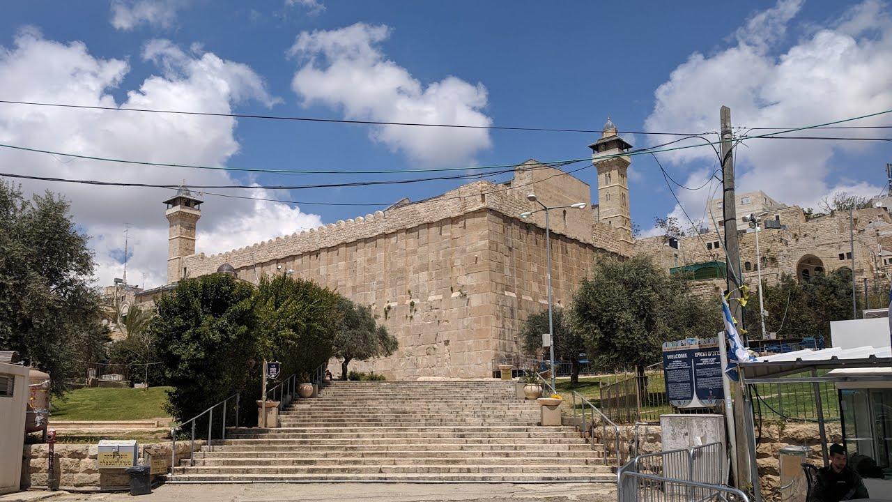 סיור במערת המכפלה כולל אולם יצחק