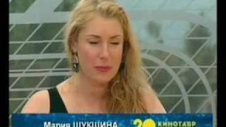 Кинотавр - 2009 на СТС. «Похороните меня за плинтусом»