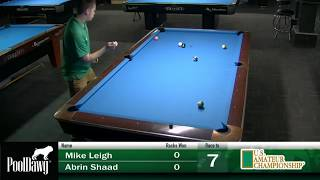 2018 US Amateur Championship - Abrin Shaad VS Mike Leigh - HOT SEAT MATCH