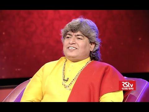 Shakhsiyat Pandit Ramkumar Mishra