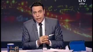 فيديو| الغيطي يهاجم محمد رمضان: «خد درس في العربي»