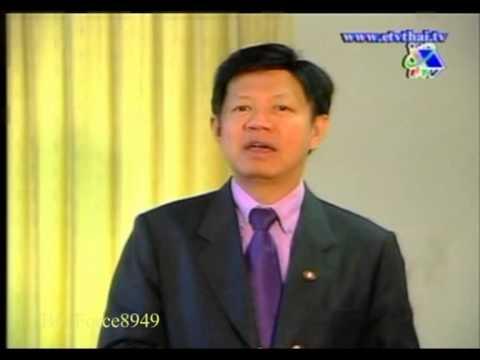 มั่นใจไทยสไตล์ 01 ภาวะผู้นำ Leadership ตอน 1 of 2 Force8949