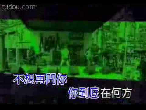 One Night in 北京 卡拉OK Karaoke