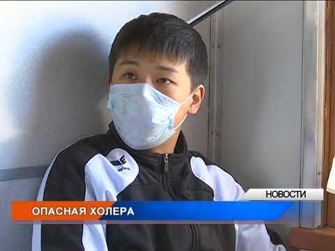 Как можно заразиться холерой