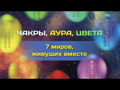 РЕМОНТ-НА-УРА