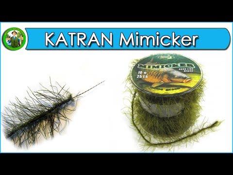 Поводковый материал Katran MIMICKER