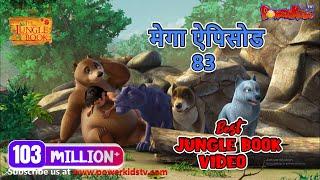 jungle book carton hindi kahaniya for kids mega episode