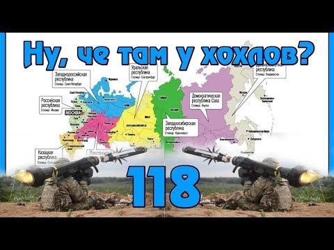 На Украине озвучили