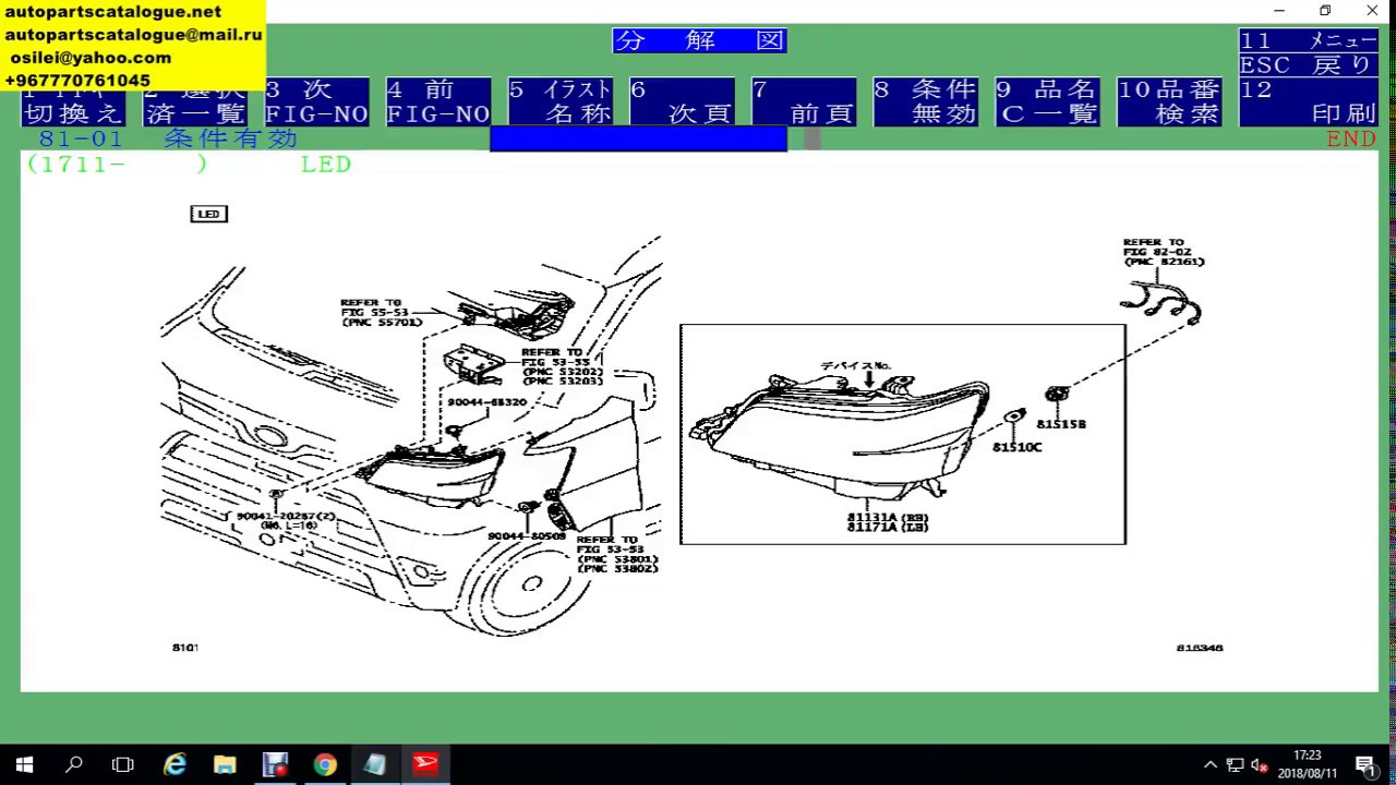 DAIHATSU JAPAN EPC Parts Catalog [04 2018] | How to use Chassis or VIN