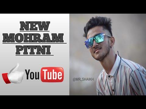 New Mohram Pitni 2k17 vadodara