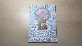 Colorful Jetoy - Korean Coloring Book Flip Through