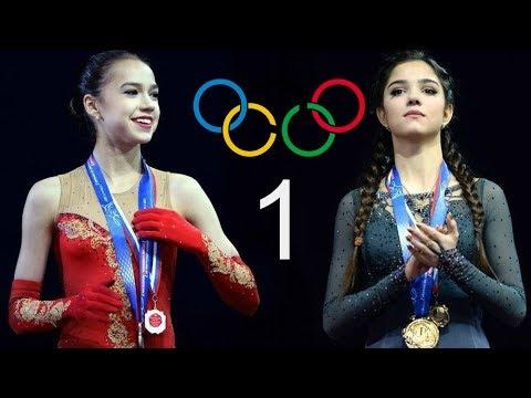 олимпийская чемпионка по фигурному катанию - Алина Загитова и Евгения Медведева