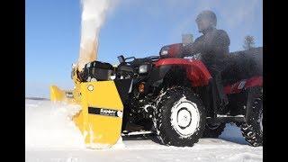 Rammy Snowblower 120 ATV EC, Electric Control