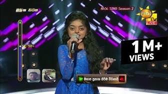 Onchilla Thotili - ඔන්චිල්ලා තොටිලි | Induni Dananjana | Hiru Star Season 2 | Episode 29