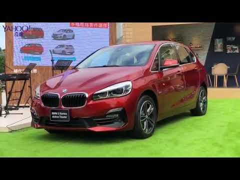 BMW 2 Series Tourer發表會