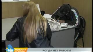 видео Выплата пособия по безработице максимальная