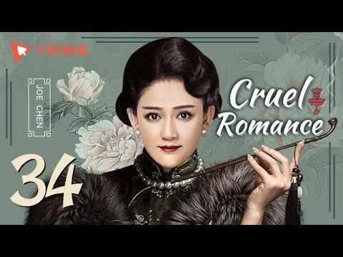 Cruel Romance - Episode 34(English sub) [Joe Chen, Huang Xiaoming]
