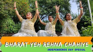 Independence day special | Bharat song Dance Cover 2019 | Dance Choreography by Oorja Danceworks