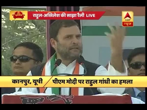 UP Polls: Rahul Gandhi addresses an election rally with CM Akhilesh Yadav in Kanpur