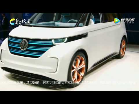 Volkswagen BUDD-e VW Car Concept