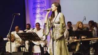 התזמורת האנדלוסית הישראלית אופיר בן שטרית חסידה צחורה