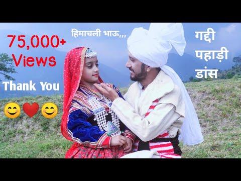 खिन्नुआ | khinnua | Rumail Singh | Himachali Hits | 2018 dance