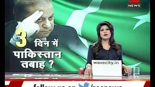 Watch: 15 Din Me Pakistan Tabah?