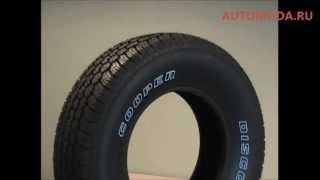 Обзор шины Cooper Discoverer AST