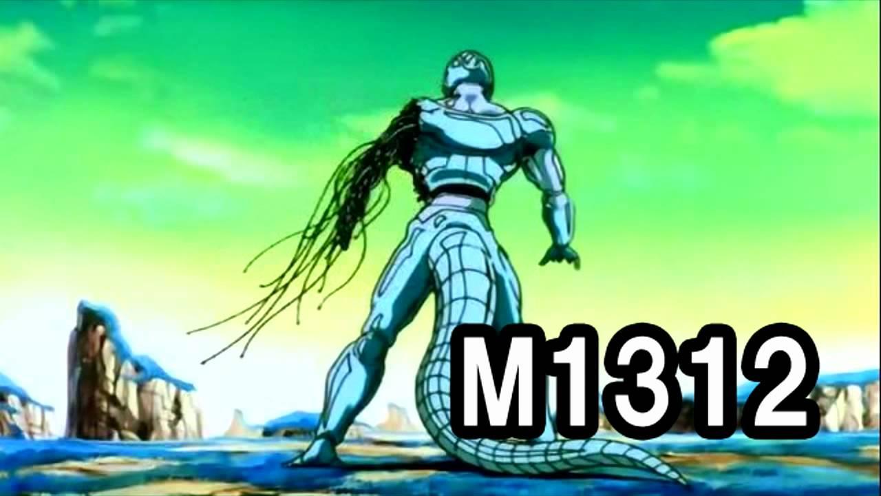 Dragon ball z bgm m1312 coola 39 s arm regenerates youtube - Dragon ball z 187 ...