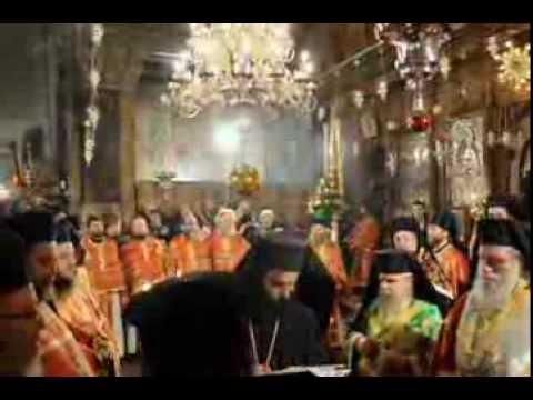 Patriarch Theophilos III of Jerusalem on Christmas Mass, Bethlehem