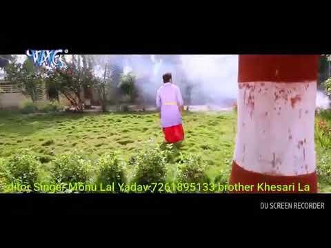 Sadi Hote Jaan Bhula Jaebu Ka