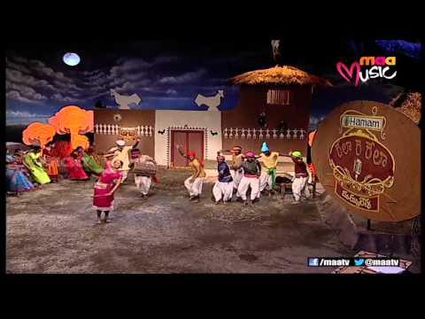 Rela Re Rela 1 Episode 3 : Udaya Bhanu Special Dance Performance