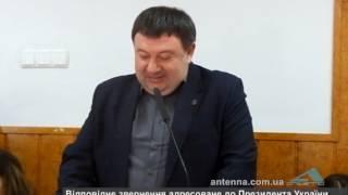 Черкаські депутати звернулися до держкерівництва з вимогою скасувати абонплату за газ