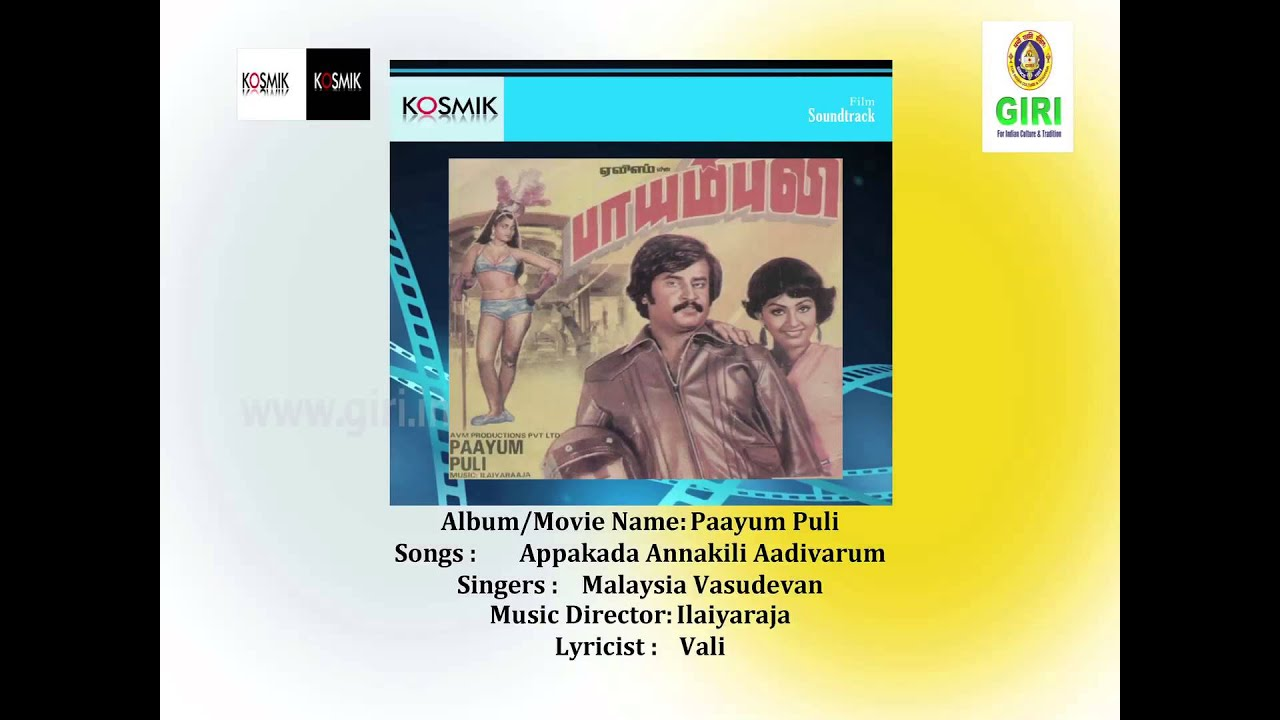 appakada annakili song