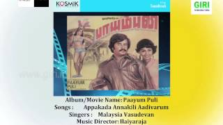 02 Appakada Annakili Aadivarum - Paayum Puli - Malaysia Vasudevan - S Janaki - Ilayaraja